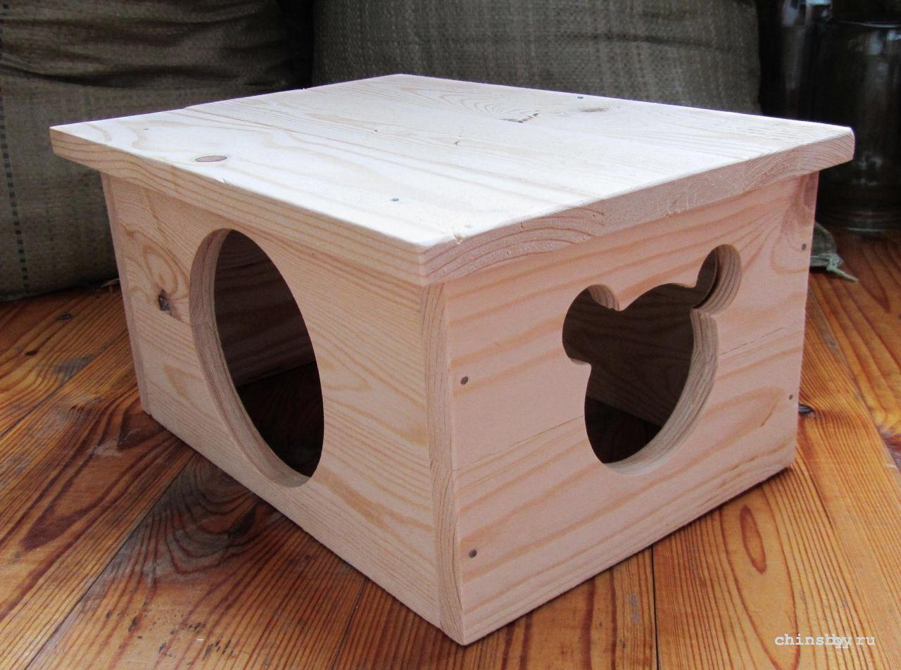 С чего сделать домик для крысы своими руками