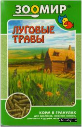 Зоомир - луговые травы
